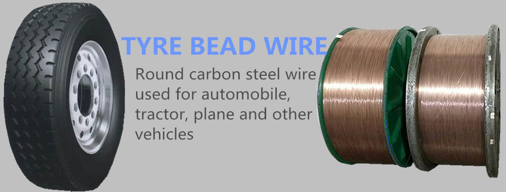 Quality Tyre Steel Wire & Brass Coated Steel Wire Manufacturer