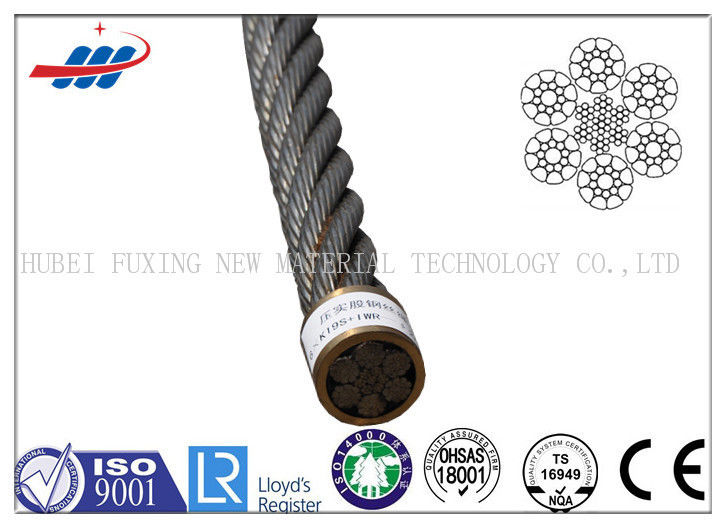 6xK19S+IWRC Compacted Strand Wire Rope For Monkey- Engine And Instrument